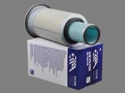 Фильтр воздушный EKKA EK-3001AB комплект