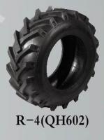Шины 10.0/75-15.3 R-4 QH602 TL SUPERGUIDER