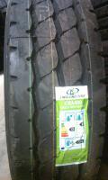 Шины 315/80R22.5 20PR TL U KMA400 LING LONG